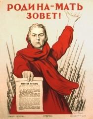rebelión,rébellion,socialisme révolutionnaire européen,revue,rébellion toulouse